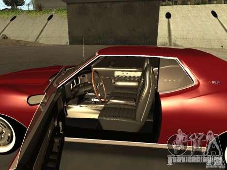 AMC AMX Stock для GTA San Andreas вид сзади слева