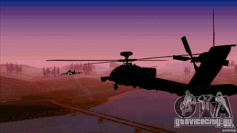 Тепловые ловушки для Hunter для GTA San Andreas пятый скриншот