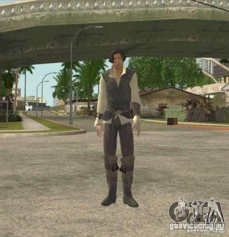 Assassins skins для GTA San Andreas второй скриншот