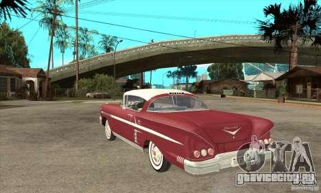 Chevrolet Impala 1958 для GTA San Andreas вид сзади слева