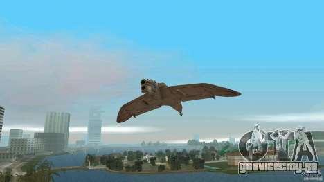 The Valley Gunship для GTA Vice City