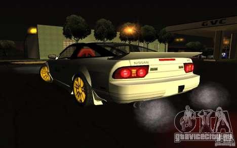 Nissan 240SX X1800 для GTA San Andreas вид слева