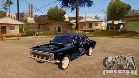 ГАЗ Волга 24 для GTA San Andreas