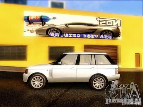 Land-Rover Range Rover Supercharged Series III для GTA San Andreas вид слева