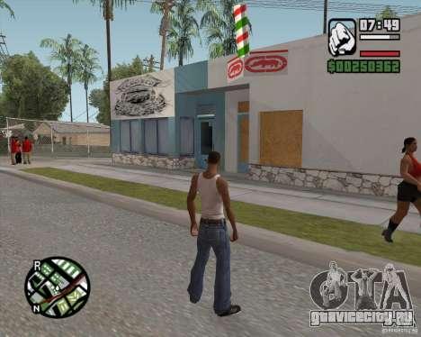 Магазином Ecko для GTA San Andreas второй скриншот