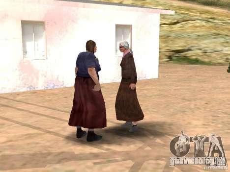 Оживление деревни Эль-Кебрадос v1.0 для GTA San Andreas