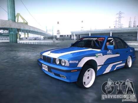 BMW E34 Drift для GTA San Andreas