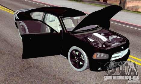 Dodge Charger Fast Five для GTA San Andreas двигатель