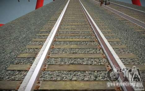 HD Рельсы для GTA San Andreas третий скриншот