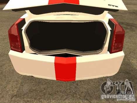 Cadillac CTS 2003 Tunable для GTA San Andreas вид сзади