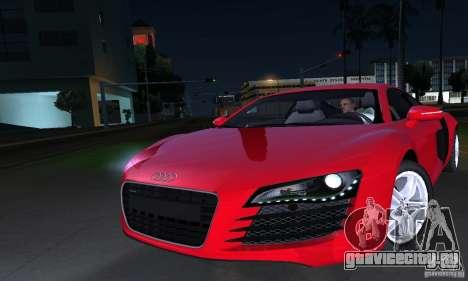 Audi R8 4.2 FSI для GTA San Andreas вид сбоку