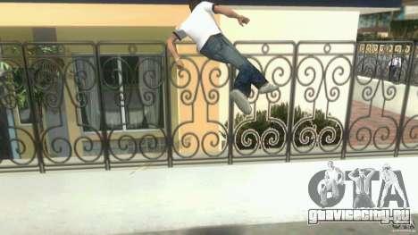 Cleo Parkour for Vice City для GTA Vice City седьмой скриншот