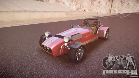 Caterham Superlight R500 [BETA] для GTA 4