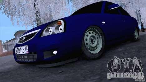 ВАЗ 2170 VIP для GTA San Andreas вид слева