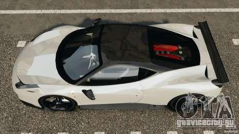 Ferrari 458 Italia 2010 [Key Edition] v1.0 для GTA 4 вид справа