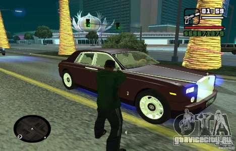 New Effects [HQ] для GTA San Andreas пятый скриншот