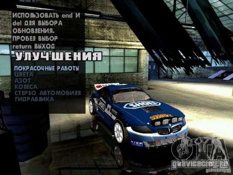 BMW Z4 Rally Cross для GTA San Andreas вид сбоку