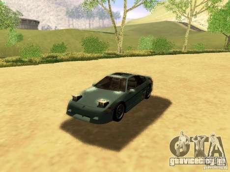 Pontiac Fiero V8 для GTA San Andreas двигатель
