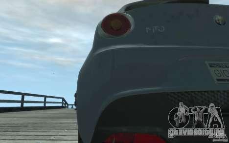 Alfa Romeo Mito для GTA 4 вид сзади