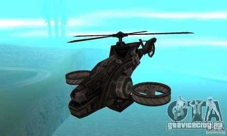 Вертолёт из игры TimeShift Черный для GTA San Andreas
