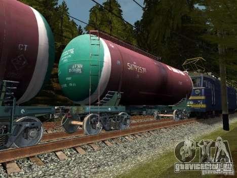 Вагон цистерна №51179257 для GTA San Andreas вид слева