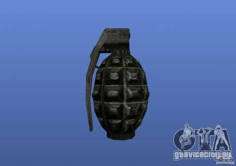 Grenade для GTA 4 третий скриншот