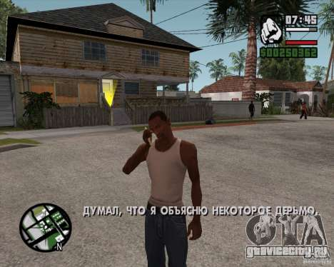 NES для GTA San Andreas второй скриншот