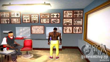 Три новых татуировки для GTA San Andreas десятый скриншот