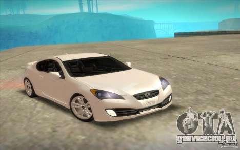 Hyundai Genesis 3.8 Coupe для GTA San Andreas вид сверху