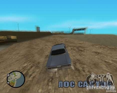 Detailed Map and Radar Mod для GTA San Andreas пятый скриншот