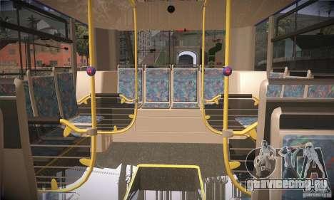 Прицеп к Design X3 GL для GTA San Andreas вид сзади