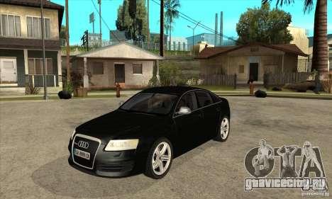 Audi RS6 2010 для GTA San Andreas