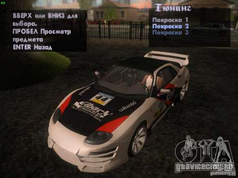 Mitsubishi FTO Tuning для GTA San Andreas вид сбоку