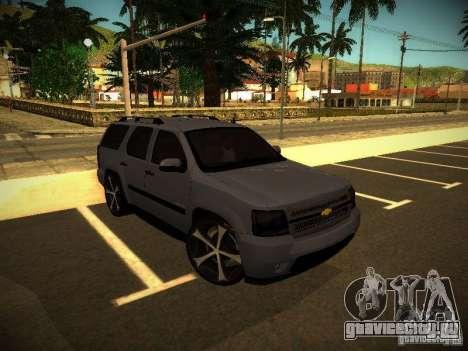 Chevrolet Tahoe HD Rimz для GTA San Andreas