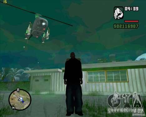 Вертолетная подмога для GTA San Andreas четвёртый скриншот