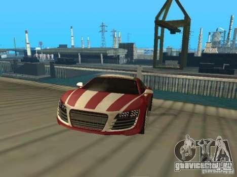 Audi R8 Le Mans NFS Carbon v2.0 для GTA San Andreas