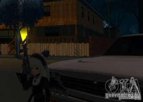 Anime Characters для GTA San Andreas второй скриншот