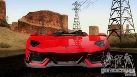 Lamborghini Aventador LP-700 J для GTA San Andreas вид снизу