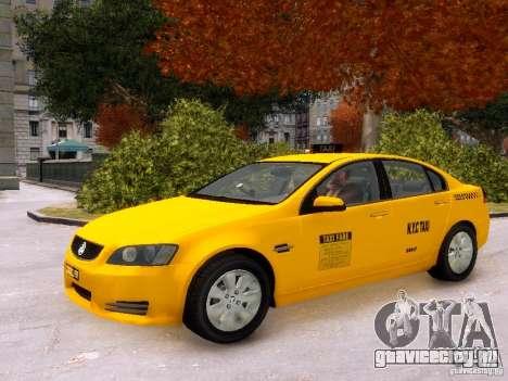 Holden NYC Taxi V.3.0 для GTA 4 вид изнутри