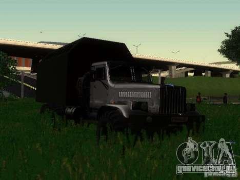 КрАЗ-255Б для GTA San Andreas вид сзади