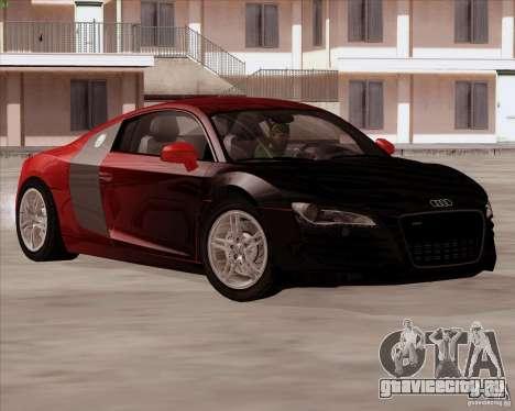 Audi R8 Production для GTA San Andreas вид сзади
