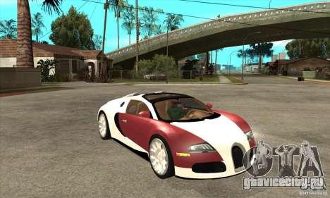 Bugatti Veyron Grand Sport для GTA San Andreas вид сзади