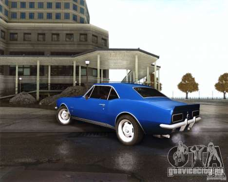 Chevrolet Camaro 1969 для GTA San Andreas вид справа