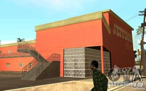 UGP Moscow New Jefferson Motel для GTA San Andreas четвёртый скриншот