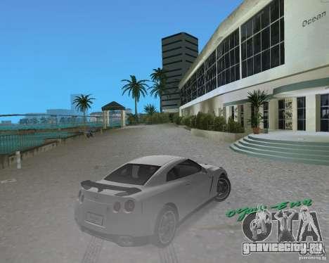 Nissan GT R35 Vspec для GTA Vice City вид справа