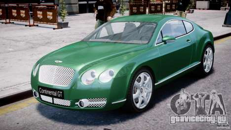 Bentley Continental GT для GTA 4