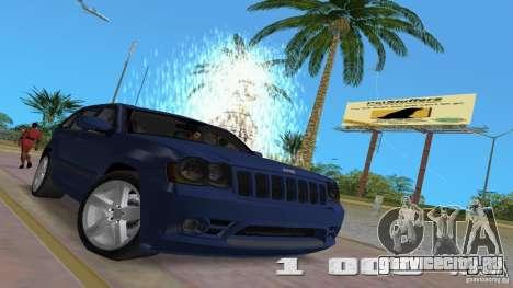 Jeep Grand Cherokee для GTA Vice City вид изнутри