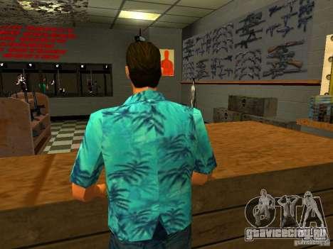Tommy Vercetti в AMMU-NATION для GTA San Andreas третий скриншот