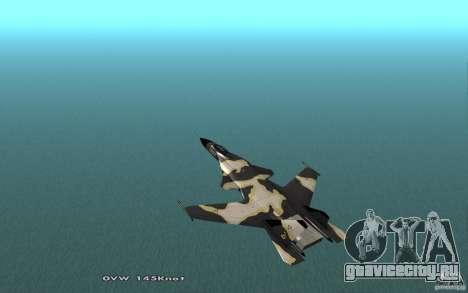 СУ-32 Golden Eagle для GTA San Andreas