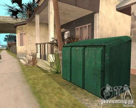 Remapping Ghetto v.1.0 для GTA San Andreas